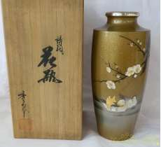 花瓶|鋳銅