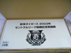 阪神2003年セ優勝記念刺繍額 その他ブランド