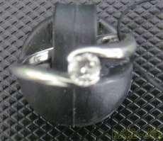 PT900ダイヤリング 宝石付きリング