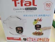 COOK4ME EXPRESS T-fal