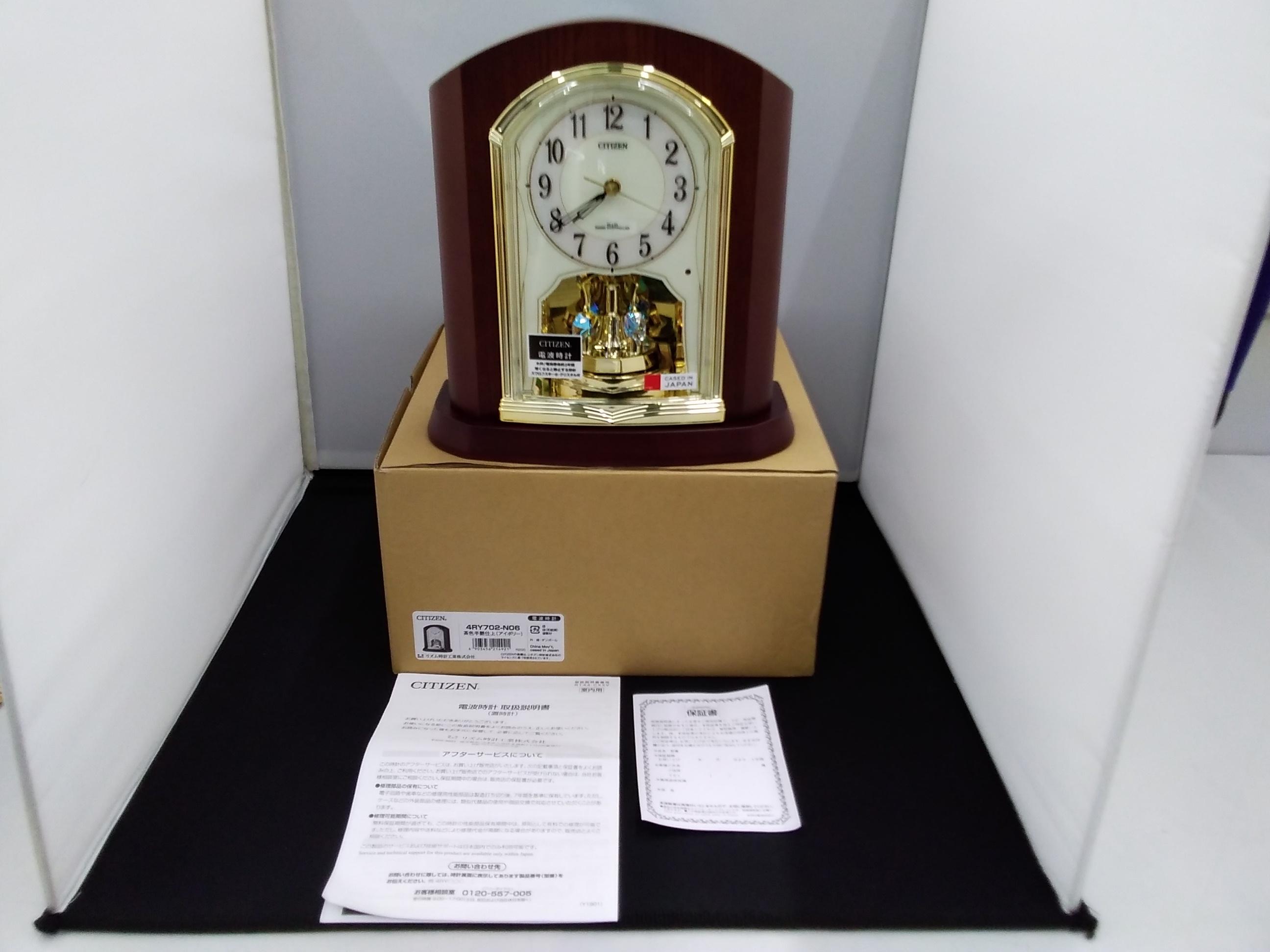 シチズン 電波時計|CITIZEN