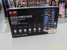 SEVEN POWER WAVE BODY SCULPTURE