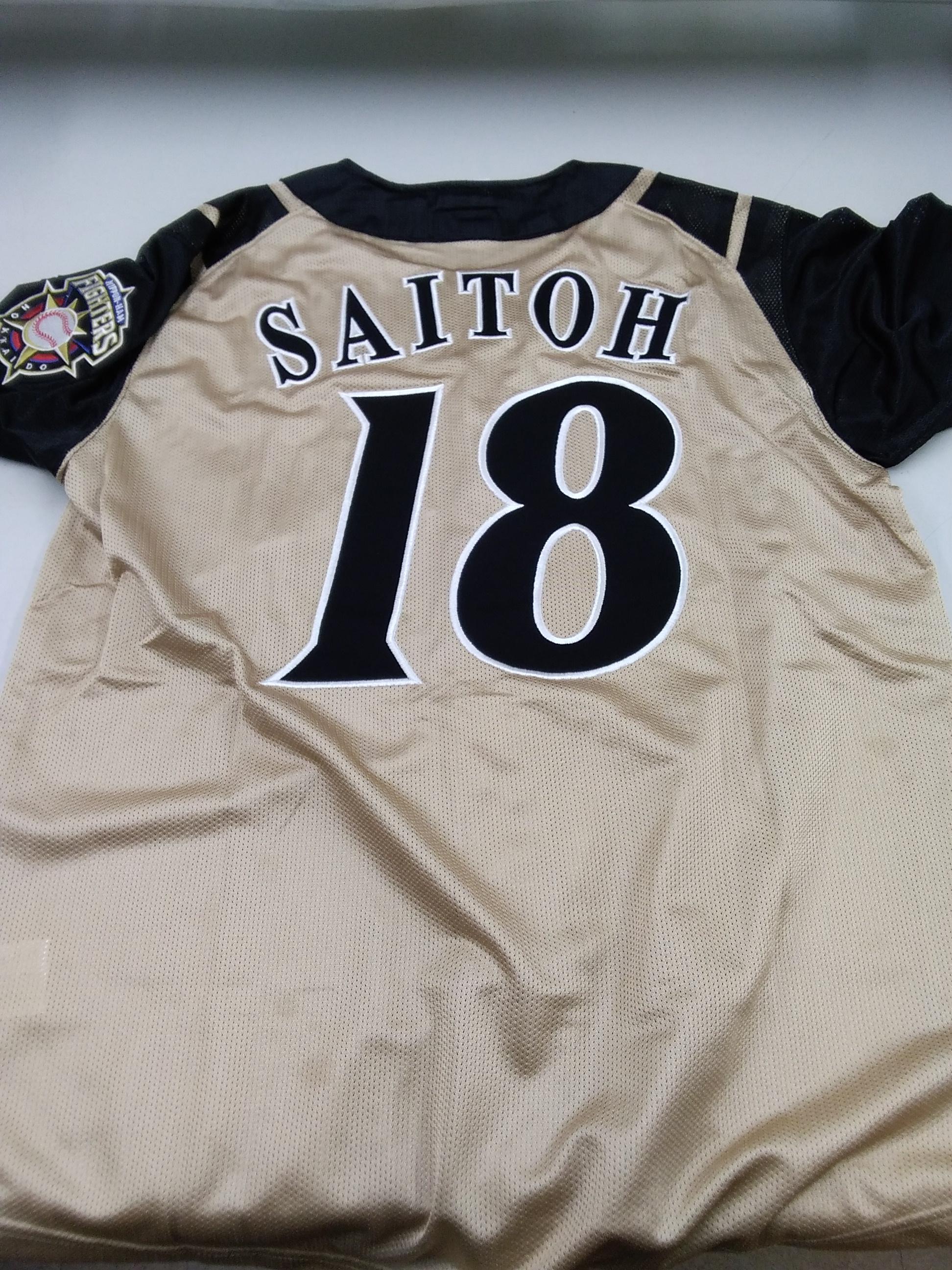 野球ユニホーム 北海道日本ハムファイターズ