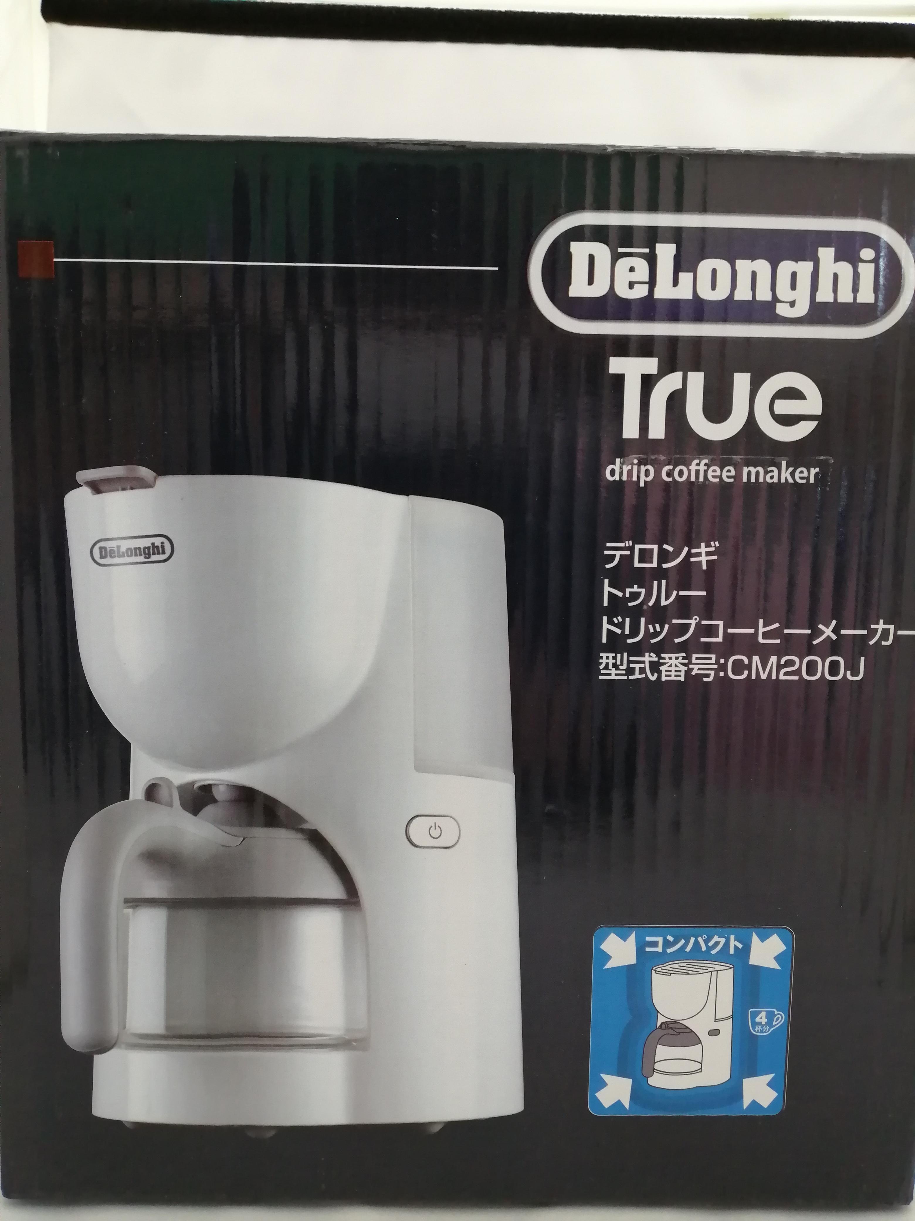 ドリップコーヒーメーカー DELONGHI