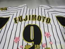 藤本敦士レプリカユニフォーム 阪神タイガース