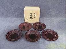 村上木彫堆朱 朱溜塗 牡丹紋 茶托|村上木彫堆朱