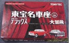 TOMICA LIMITED VITAGE|TOMY TEC