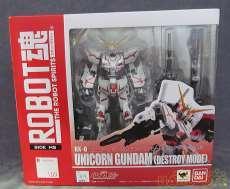 ROBOT魂 RX-0ユニコーンガンダム(デストロイモード) BANDAI