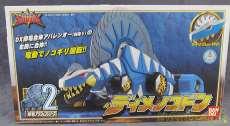 爆竜アクションシリーズ2.ディメノコドン BANDAI