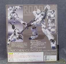 ROBOT魂 RX-0ユニコーンガンダム(ユニコーンモード) BANDAI