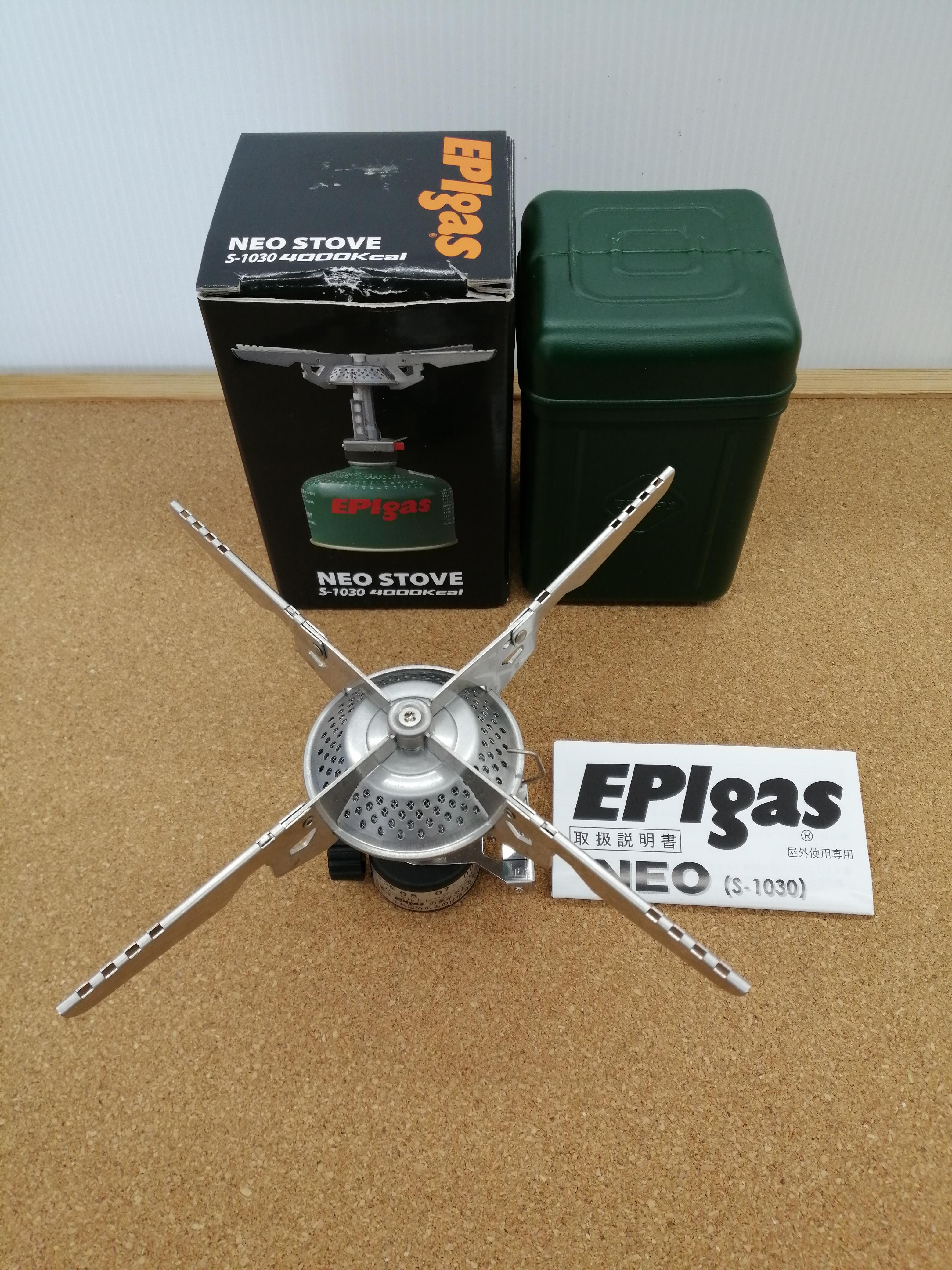 NEOストーブ|EPIGAS