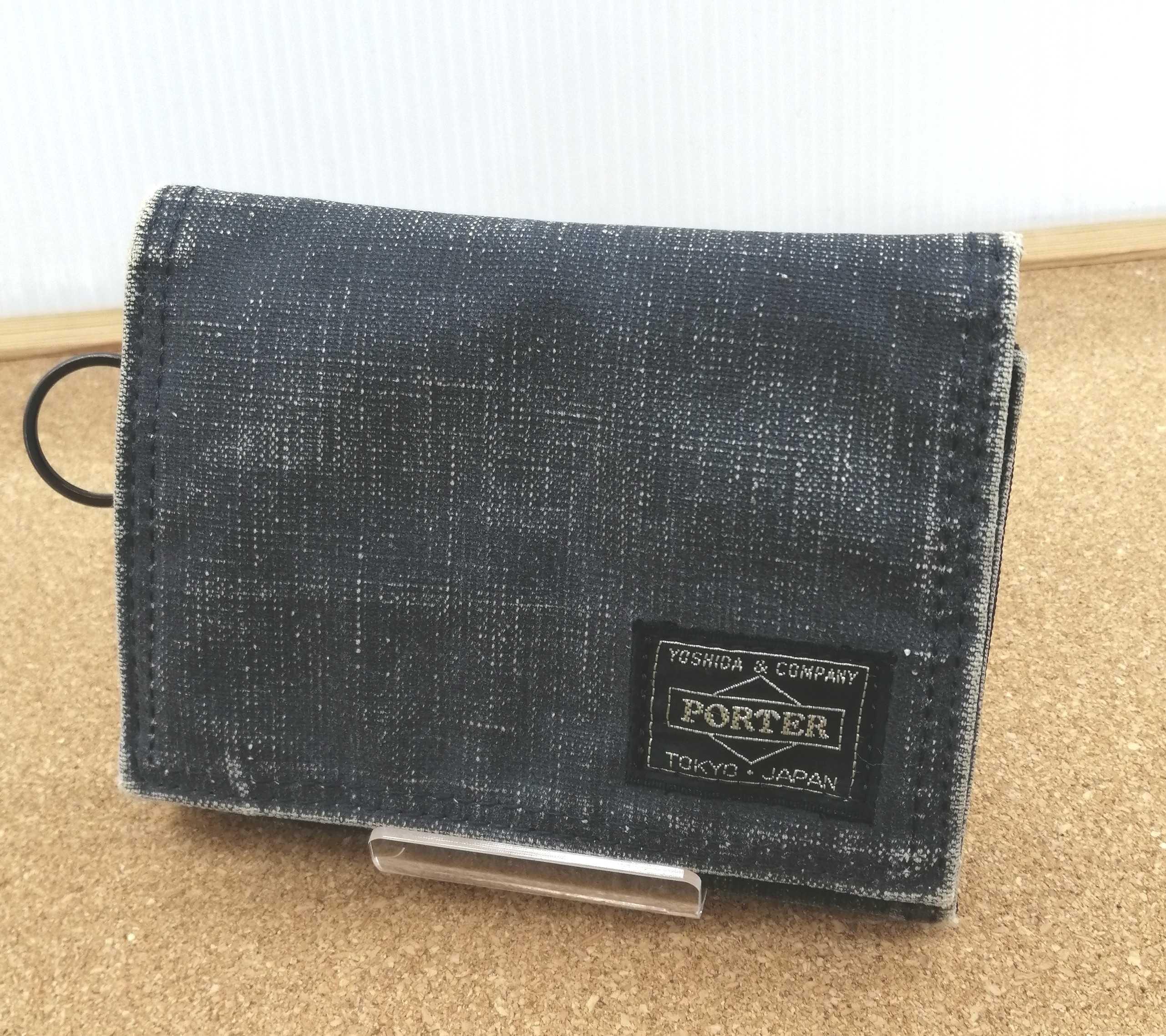 三つ折り財布|PORTER