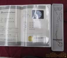 PT850・PT900 0-301CTネックレス ダイヤ付き 宝石付きネックレス