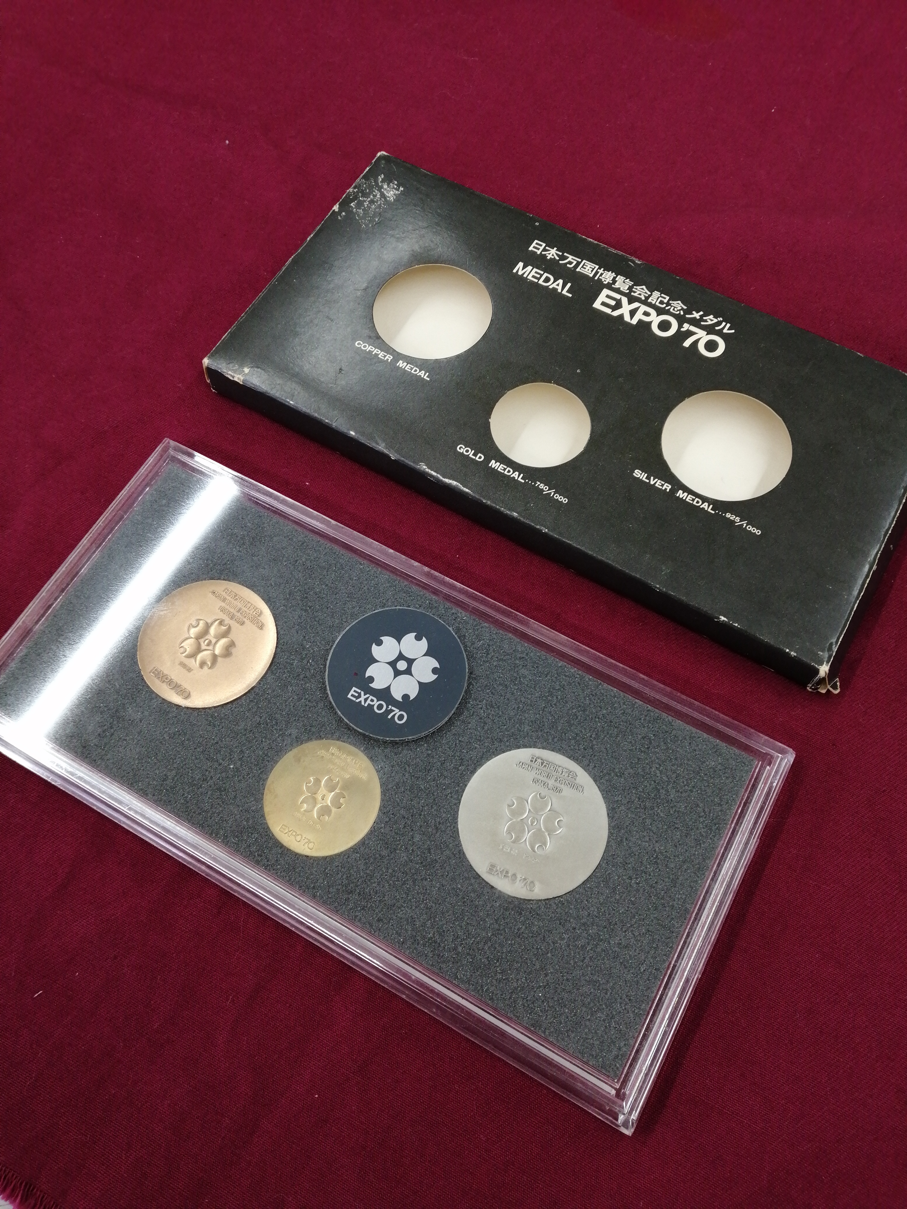 EXPO'70メダルセット|EXPO70メダルセット