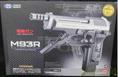 ベレッタ M93R|東京マルイ
