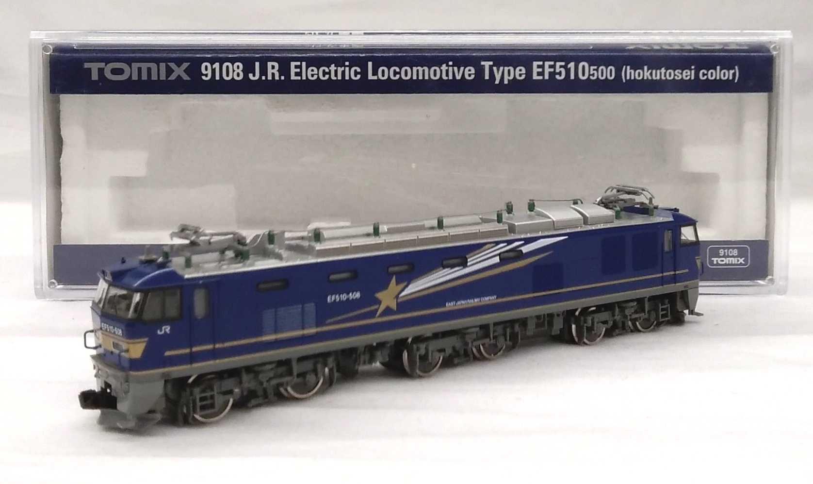 JR EF510500形電気機関車(北斗星色) TOMIX