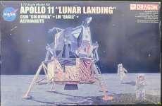 APOLLO 11 LUNAR LANDING|アオシマ文化教材社