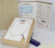 花珠 真珠ネックレスイヤリング セット