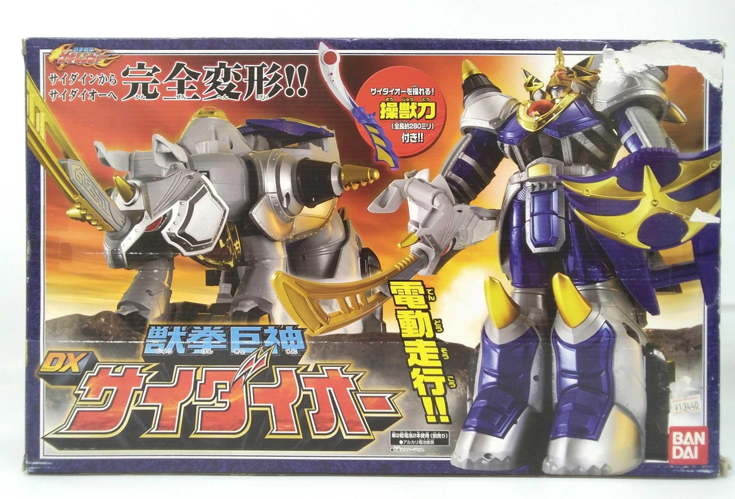 DX獣拳巨神サイダイオー BANDAI