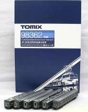 JR 24系25形特急寝台客車(トワイライトエクスプレス) TOMIX