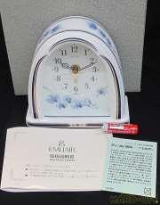 有田焼 置き時計 R20