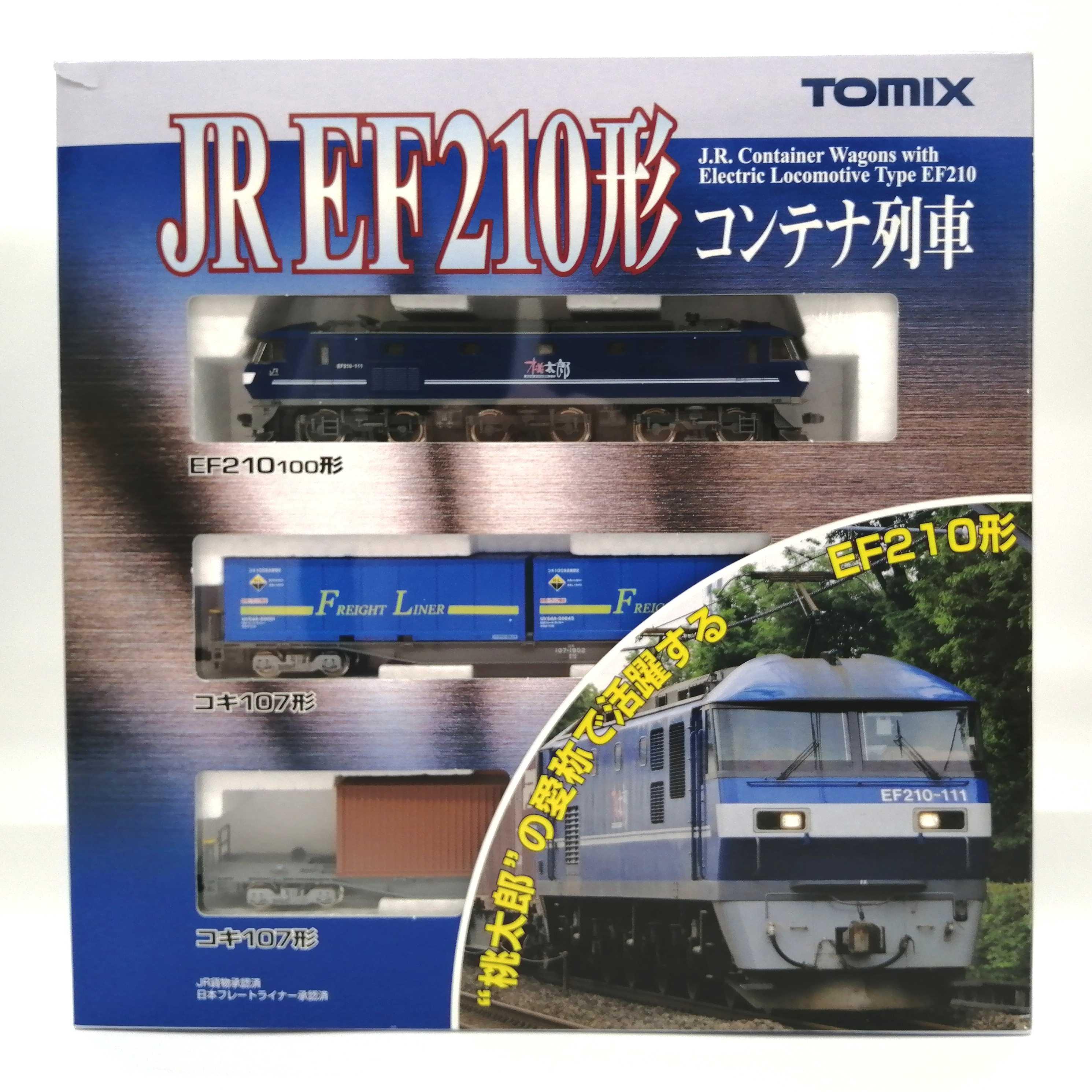 JR EF210形 コンテナ列車|TOMIX