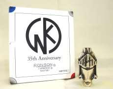 ロビンマスク|RONSON