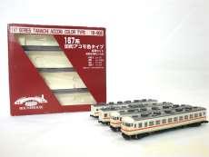 167系 田町アコモ色タイプ 4両セット|KATO