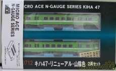 車両・レールセット|MICRO ACE
