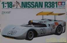 ニッサン R381