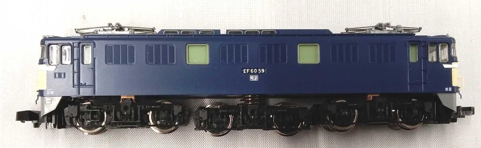 Nゲージ車両電気機関車|TOMIX