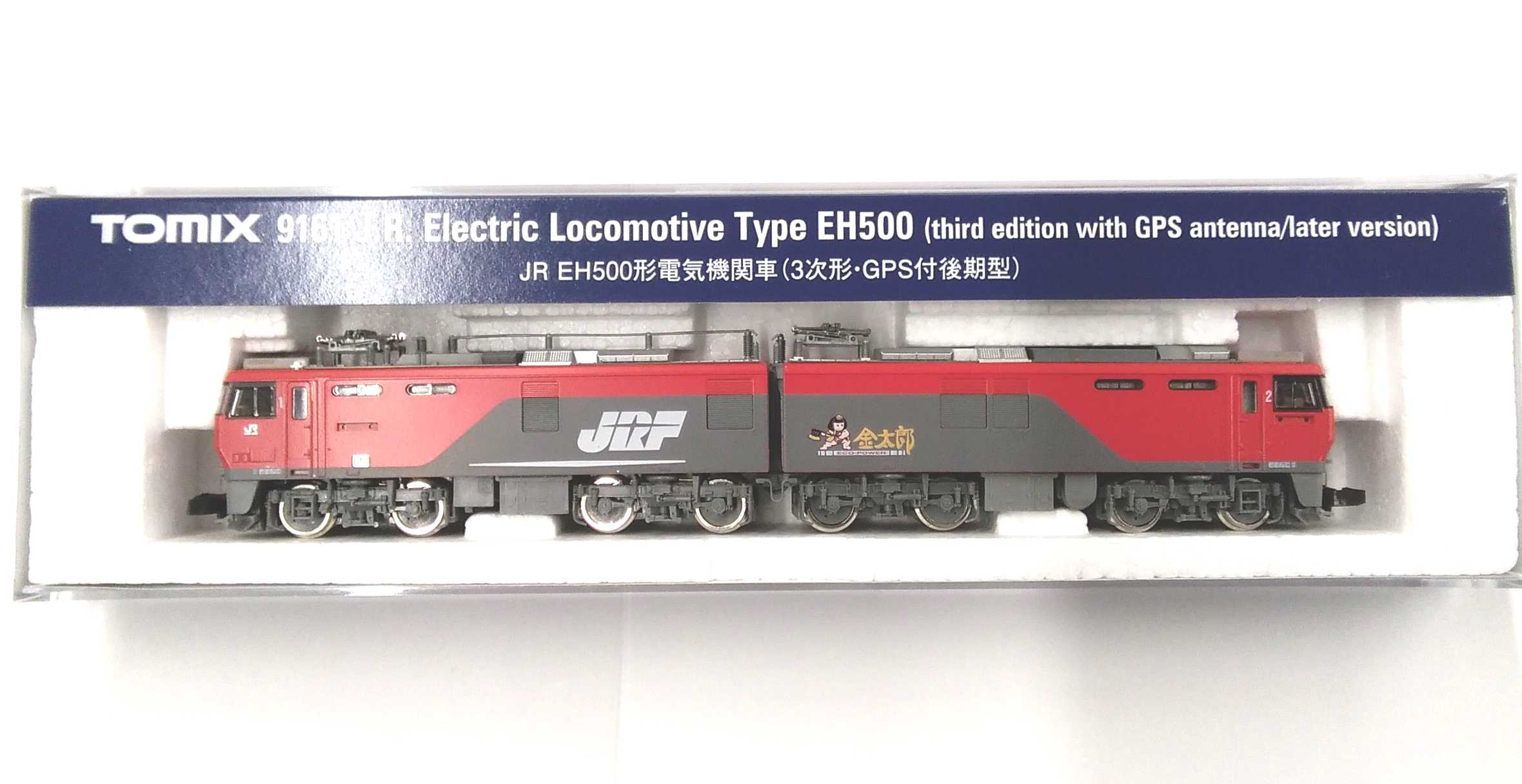 電気機関車 TOMIX