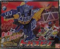 獣電竜シリーズ00 トバスピノ