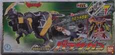 獣電竜シリーズ02 パラサガン