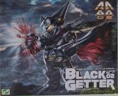AA合金ブラックゲッター
