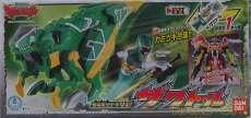 獣電竜シリーズ01 ザクトル