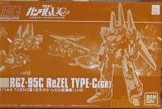 リゼルC型(ゼネラル・レビル配備機) BANDAI