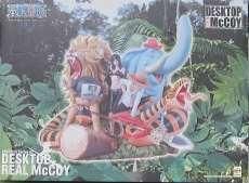 DESKTOP REAL McCOY ワンピース 02 MEGAHOUSE