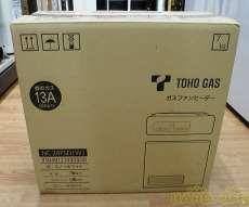 都市ガス用 ガスファンヒーター TOHO GAS