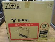 ガスファンヒーター TOHO GAS