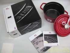 多用途調理鋳物製鍋|STAUB
