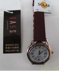 クォーツ・アナログ腕時計|DAKS