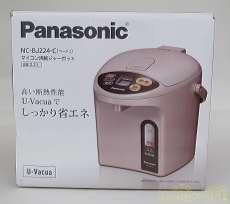 電器ポット|PANASONIC