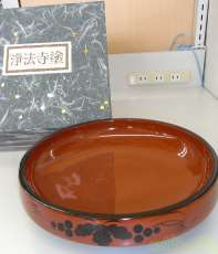 皿|うるみ工芸
