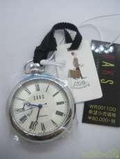 手巻き式懐中時計|DAKS