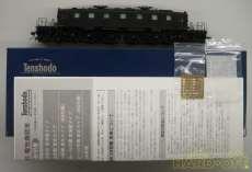 電車 TENSHODO