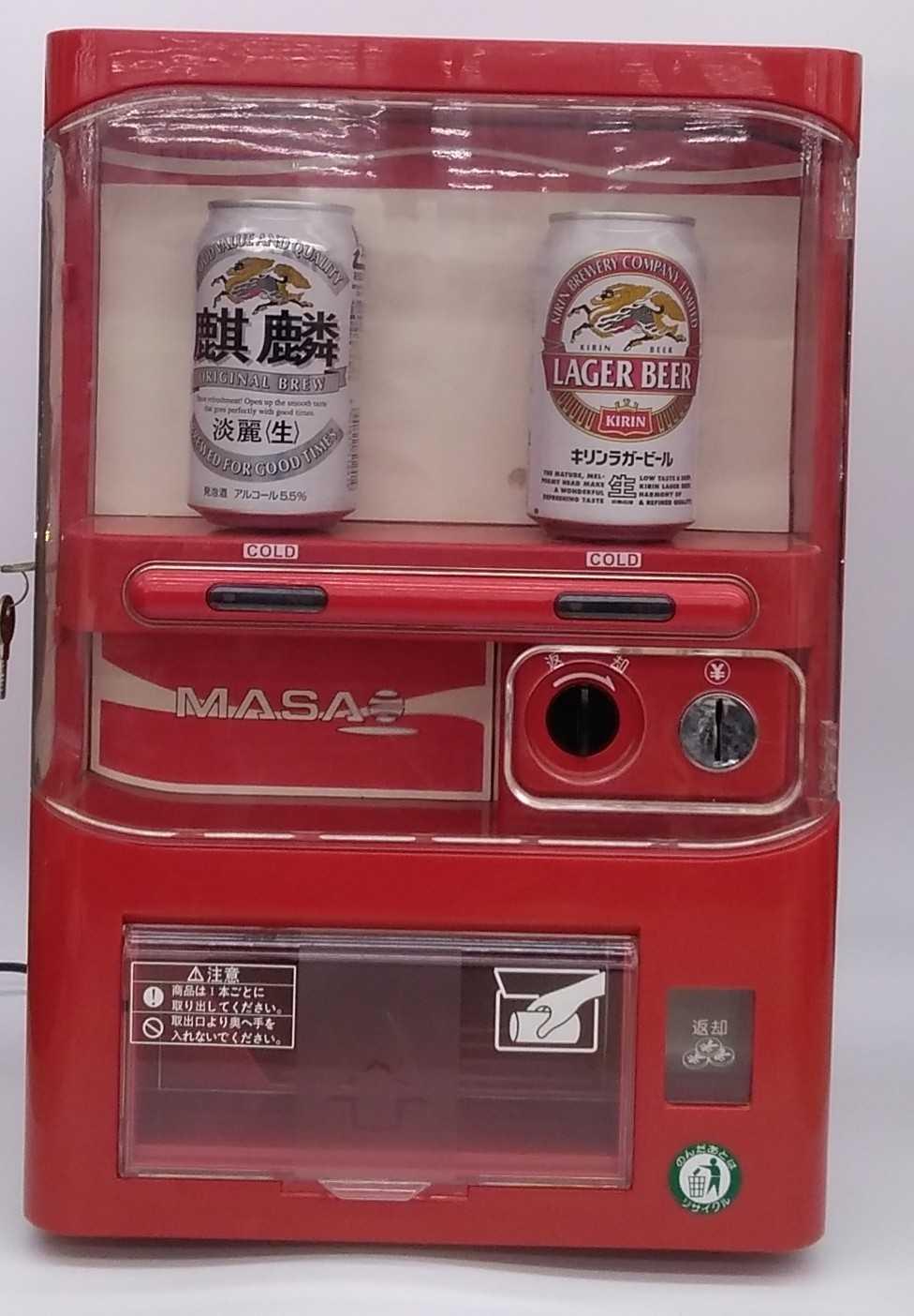自動販売機型保冷庫|マサオコーポレーション
