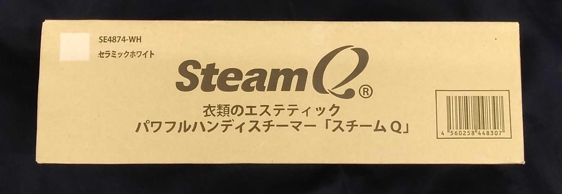 掃除機関連|STEAMQ