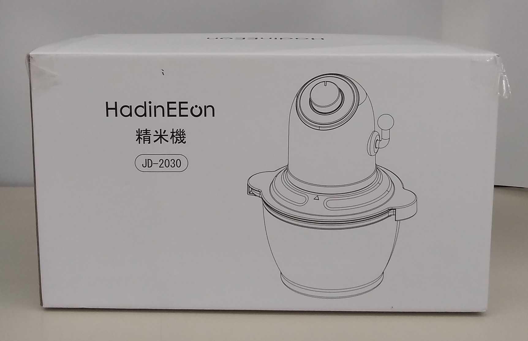 <未使用品>精米機|HADINEEON