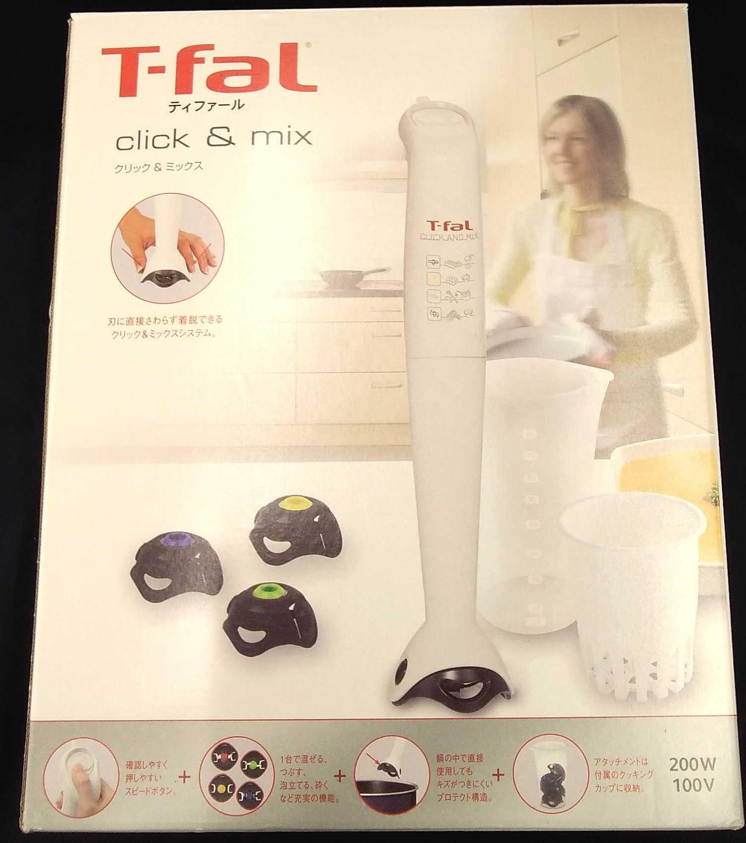 ノンフライ熱風オーブン|T-FAL
